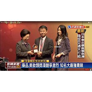 20屆國家生技醫療品質–銅牌獎-佐證1