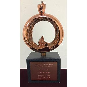 20屆國家生技醫療品質–銅牌獎-佐證2